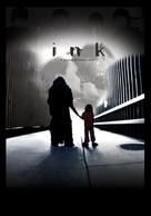 Ink - British Movie Poster (xs thumbnail)