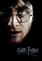 Harry Potter and the Deathly Hallows: Part I - British Movie Poster (xs thumbnail)