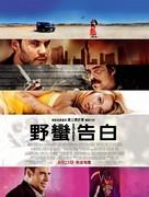 Savages - Taiwanese Movie Poster (xs thumbnail)