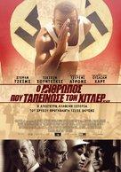 Race - Greek Movie Poster (xs thumbnail)