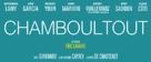 Chamboultout - French Logo (xs thumbnail)