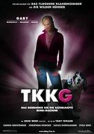 TKKG und die rätselhafte Mind-Machine - German Movie Poster (xs thumbnail)
