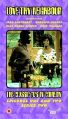 """""""Love Thy Neighbour"""" - British VHS movie cover (xs thumbnail)"""