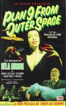 Plan 9 from Outer Space - Spanish VHS movie cover (xs thumbnail)
