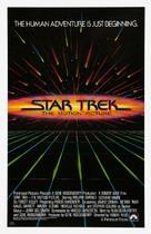 Star Trek: The Motion Picture - Advance poster (xs thumbnail)