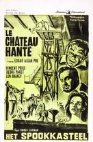 The Haunted Palace - Belgian poster (xs thumbnail)