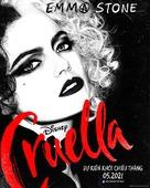Cruella - Vietnamese Movie Poster (xs thumbnail)