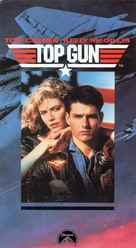 Top Gun - Movie Cover (xs thumbnail)