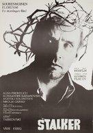 Stalker - Finnish Movie Poster (xs thumbnail)