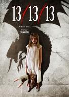 13/13/13 - DVD movie cover (xs thumbnail)