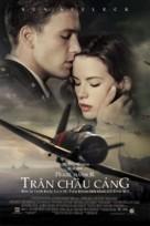Pearl Harbor - Vietnamese Movie Poster (xs thumbnail)