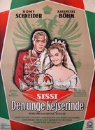 Sissi - Die junge Kaiserin - Danish Movie Poster (xs thumbnail)