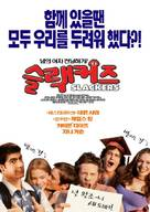 Slackers - South Korean Movie Poster (xs thumbnail)