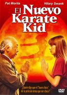 The Next Karate Kid - Spanish DVD cover (xs thumbnail)
