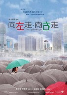Heung joh chow heung yau chow - Chinese poster (xs thumbnail)