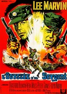 Sergeant Ryker - French Movie Poster (xs thumbnail)