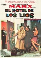 Room Service - Spanish Movie Poster (xs thumbnail)