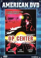 OP Center - French Movie Cover (xs thumbnail)