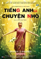 English Vinglish - Vietnamese Movie Poster (xs thumbnail)