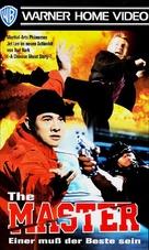 Lung hang tin haa - German VHS cover (xs thumbnail)