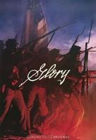 Glory - Teaser movie poster (xs thumbnail)