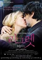 Les Regrets - South Korean Movie Poster (xs thumbnail)