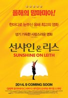 Sunshine on Leith - South Korean Movie Poster (xs thumbnail)