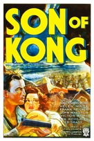 The Son of Kong - Movie Poster (xs thumbnail)