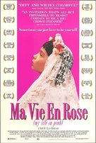 Ma vie en rose - Movie Poster (xs thumbnail)