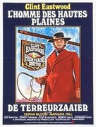 High Plains Drifter - Belgian Movie Poster (xs thumbnail)