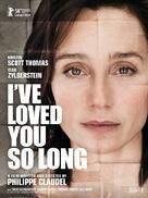 Il y a longtemps que je t'aime - Movie Poster (xs thumbnail)