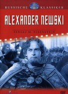 Aleksandr Nevskiy - German DVD cover (xs thumbnail)