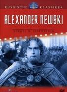 Aleksandr Nevskiy - German DVD movie cover (xs thumbnail)