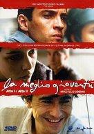 La meglio gioventù - Italian Movie Cover (xs thumbnail)