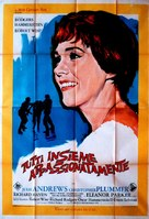 The Sound of Music - Italian Movie Poster (xs thumbnail)