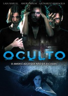 Oculto - Brazilian Movie Cover (xs thumbnail)