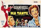 Auntie Mame - Belgian Movie Poster (xs thumbnail)