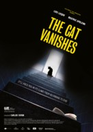 El gato desaparece - Movie Poster (xs thumbnail)