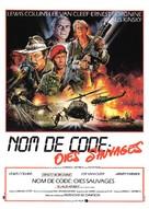 Geheimcode: Wildgänse - French Movie Poster (xs thumbnail)