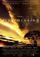 Beloved - German Movie Poster (xs thumbnail)