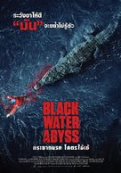 Black Water: Abyss - Thai Movie Poster (xs thumbnail)