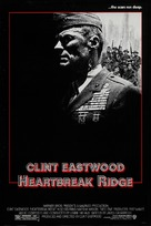 Heartbreak Ridge - Movie Poster (xs thumbnail)