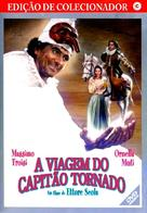 The Voyage of Captain Fracassa - Brazilian Movie Cover (xs thumbnail)
