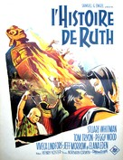 The Story of Ruth - French Movie Poster (xs thumbnail)