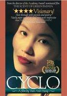 Xich lo - DVD cover (xs thumbnail)