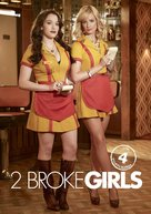 """2 Broke Girls"" - DVD cover (xs thumbnail)"