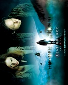 The X Files: I Want to Believe - Japanese Movie Poster (xs thumbnail)