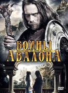 Merlin and the Book of Beasts - Russian DVD cover (xs thumbnail)