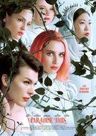 Paradise Hills - Spanish Movie Poster (xs thumbnail)