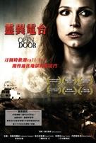 The Open Door - Taiwanese Movie Poster (xs thumbnail)